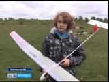 В Ярославской области прошли соревнования юных авиамоделистов