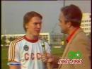 Виват Король Олег Блохин