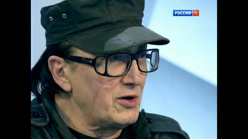 Россия К. Программа