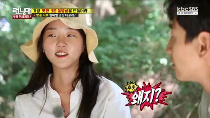 [Show] Hyoni Kang on Running Man, ep.318 [160925]