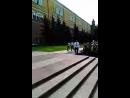 Кремль Александровский сад смена караула у вечного огня!