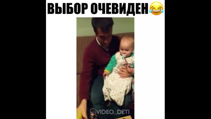 Выбор очевиден)