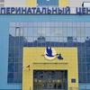 Перинатальный центр Брянск - ,,УБИЙЦА ДЕТЕЙ,,