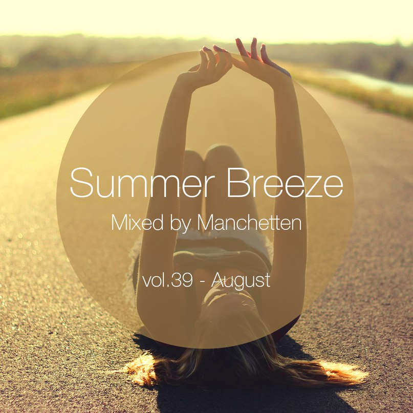 Summer Breeze vol. 39