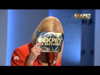 Епифанцев шокировал Кудрявцеву своими откровениями о сексе