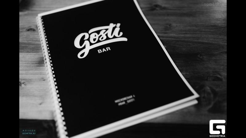 8 девушек и нереальный счёт в баре Gosti