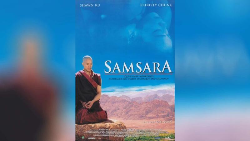 Самсара (2011) | Samsara