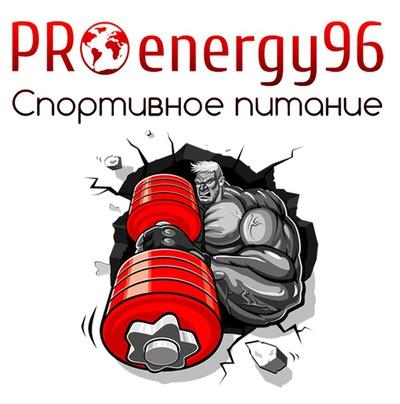 Sportpit Proenergy