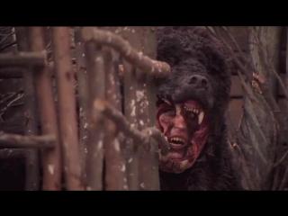 Легенда о звере (2005) смотреть онлайн, Легенда о звере (2005) скачать фильм без регистрации и смс. Страшное проклятие