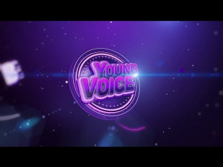 Отбор Young Voice of Music Box