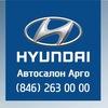 АВТОСАЛОН АРГО | Hyundai в Самаре