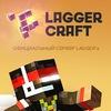 LaggerCraft