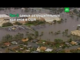 Топ-5 самых разрушительных ураганов в истории США