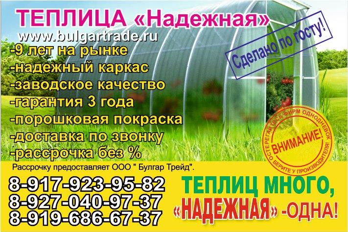 https://pp.vk.me/c836432/v836432537/95f9/UeWCHikUXcs.jpg