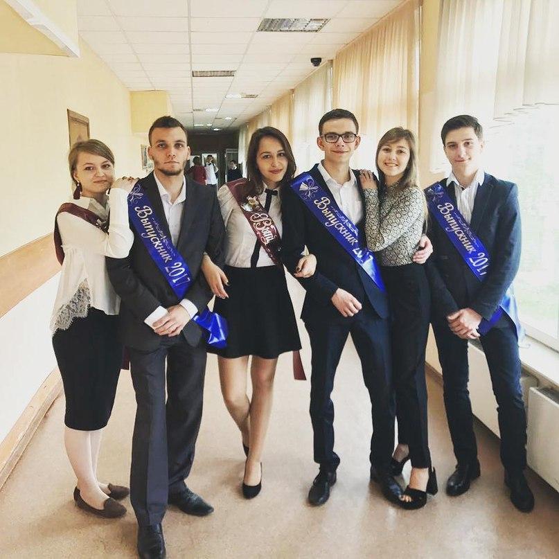 Сабина Вейс | Москва