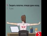 8 упражнений для здоровой спины, которые можно делать прямо за рабочим столом
