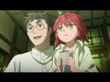 НЕВЕСТА ЧАРОДЕЯ 2 | Mahou Tsukai no Yome Аниме Трейлер OVA 2
