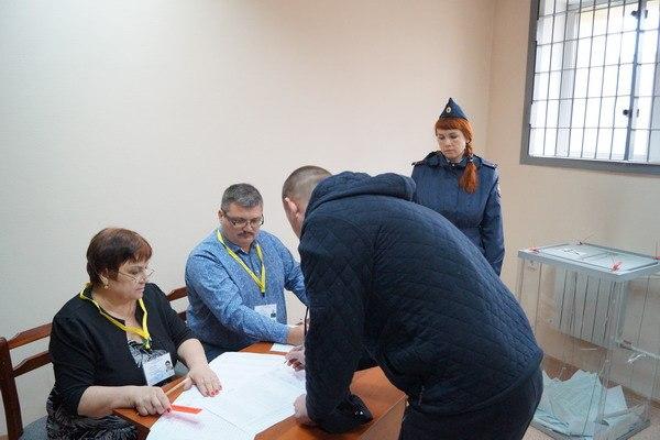 Явка на выборах в Томской области составила примерно 26%
