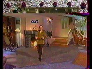 Сам Себе Режиссер (РТР, 7 января 1998 г.)