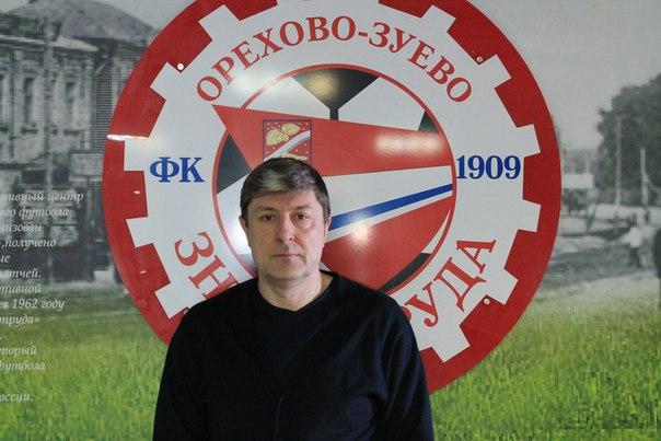 С Днем Рождения, Игорь Геннадьевич!
