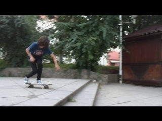 Kickflip 2 СТУПЕНІ