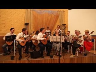 Гитарный оркестр Анимато - выступление 29 мая 2016 в Библиотеке №122 им. А. Грин