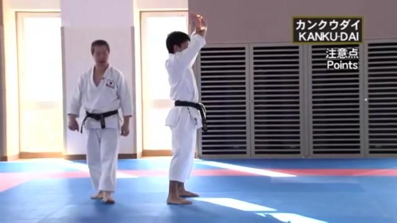 KANKU DAI _ (Masao Kagawa , Koji Arimoto) _ Shotokan Karate