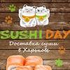 Sushi Day | Доставка суши в Харькове