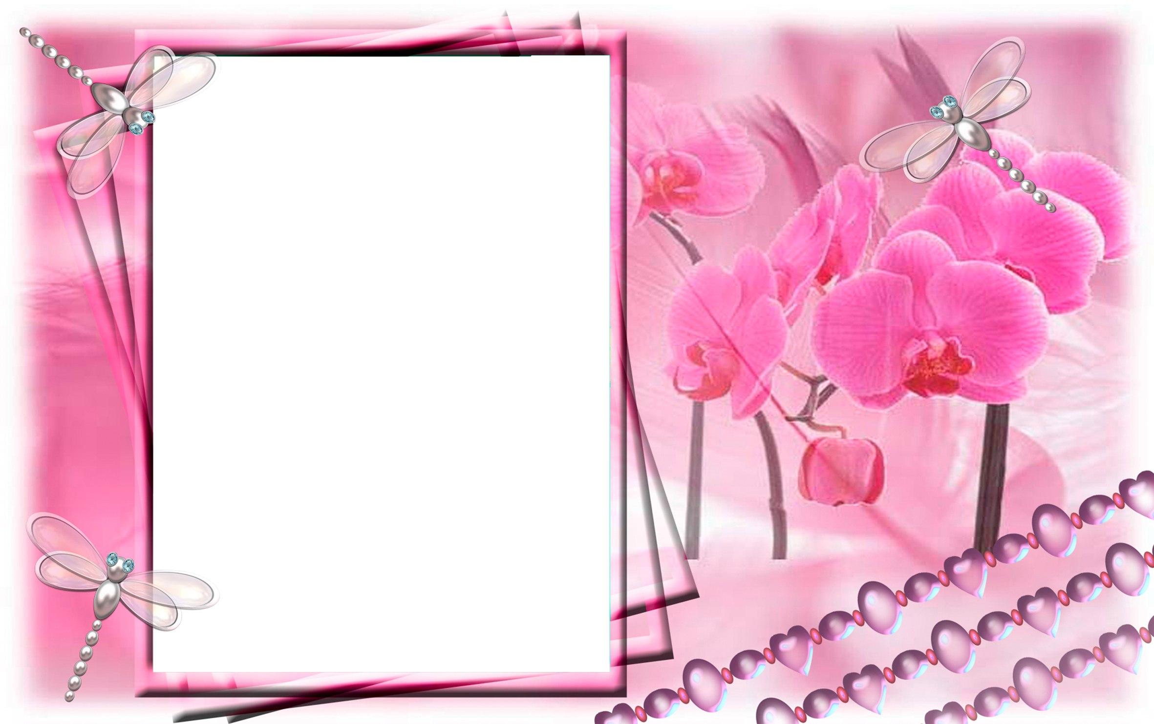 Пляж для, открытка шаблоны для фотошопа
