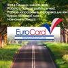Європа без кордонів