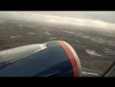 Взлет Airbus A-320