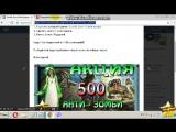 500 коллекций Анти-зомби!!!bandicam 2017-02-02 23-05-08-850
