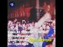Юрий Шевчук выступил на закрытой вечеринке для гостей ПМЭФ