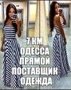 Анастасия Мищенко фото #4