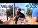Dank WebM Compilation 23