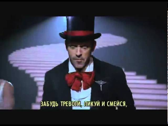 M D House Get Happy Доктор Хаус Будь Счастливым Hugh Laurie Хью Лорри
