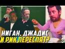 Ниган, Рик и Джадис Переспят? - Скотт Гимпл в ответе / Превью 8 сезона Ходячие Мерт...