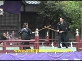 Tenshin Shoden Katori Shinto-Ryu Sugino Dojo (5)