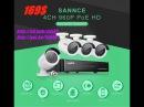 SANNCE 4CH NVR 960P Комплект Системы безопасности 2017