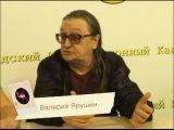 Ногинский микс №84. Валерий Ярушин 2016