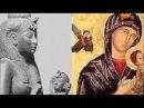 ШОК молитва Отче наш это молитва Эхнатона Библия написанная на основе древних египетских текстов
