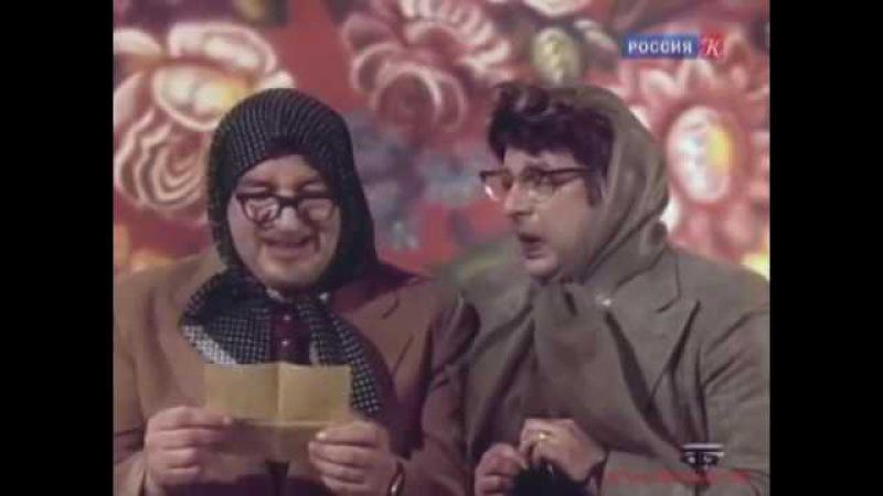 Авдотья Никитична и Вероника Маврикиевна