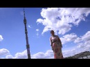 Место Силы Останкино . Колдовство в месте Силы / Москва для ведьм и ведунов