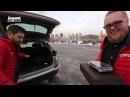 Hyundai Tucson 2015 - Большой тест-драйв видеоверсия / Big Test Drive