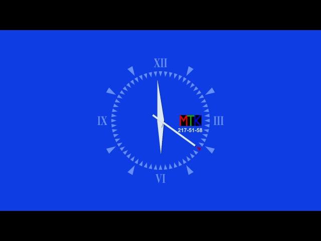 Часы телеканала МТК (1996-1997) Реконструкция