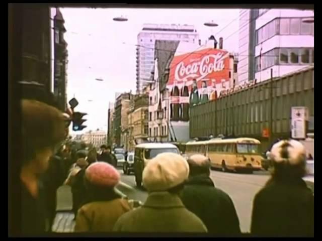 TV sižets no 90.gadiem par Latviešu valodu (izrāvums)