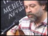 Андрей Анпилов