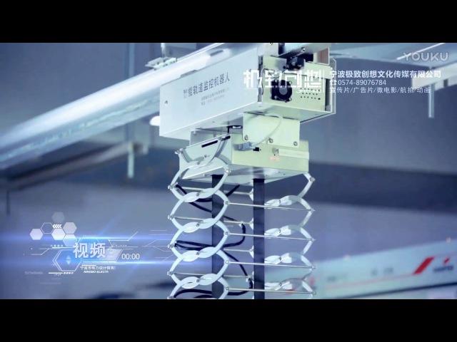 Интеллектуальная подстанция Ningxi 220кВ Внедрение Smart Grid