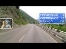 Дорога Р254 на Майкоп Туапсе Шаумянский перевал