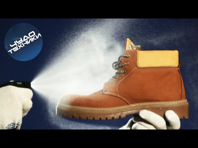 Как выбрать пропитку для обуви Советы от Чудо Техники